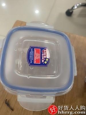 interlace,1# - 乐扣乐扣保鲜盒,塑料微波炉饭盒密封盒便携分隔便当盒水果盒