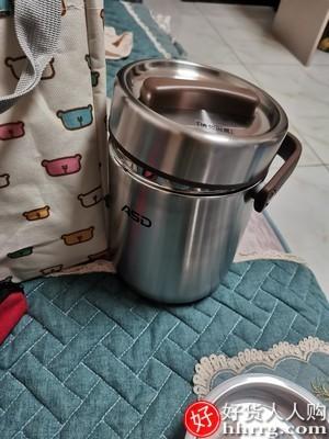 interlace,1# - 爱仕达真空超长保温饭盒桶,上班族多层304不锈钢大容量便携便当