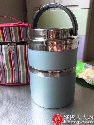 interlace,1# - 实融304不锈钢保温饭盒桶,双层便当盒多层家用3层日式韩国带盖