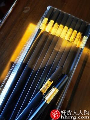 interlace,1# - 双枪合金筷子非不锈钢,家用防滑防霉快子抗菌耐高温非钛公10双