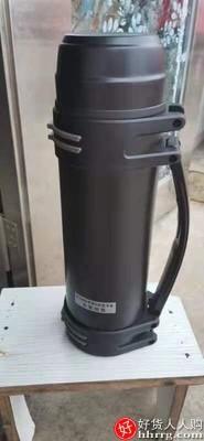 interlace,1# - 英菲格雅保温杯,大容量保温水壶热水瓶户外便携车载旅行暖水杯2L