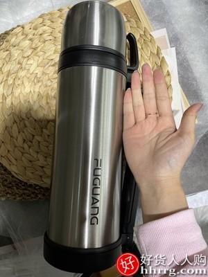 interlace,1# - 富光不锈钢保温杯大容量水瓶,家用保温壶大号热水壶户外保温水壶