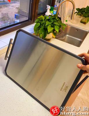 interlace,1# - 康巴赫菜板双面抗菌不锈钢菜板,家用防霉切菜粘板案板厨房砧板刀板