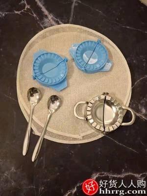 interlace,1# - 梦创包饺子器,压饺子皮工具模具懒人花式水饺家用套装花型饺子器