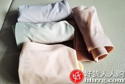 interlace,1# - 束景石墨烯内裤女,夏纯棉抗菌冰丝透气大码中腰无痕女士短裤