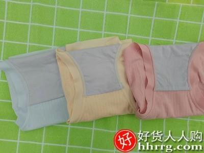 interlace,1# - 婧麒大码孕妇内裤,纯棉裆孕初期中期晚期无痕低腰内裤薄款