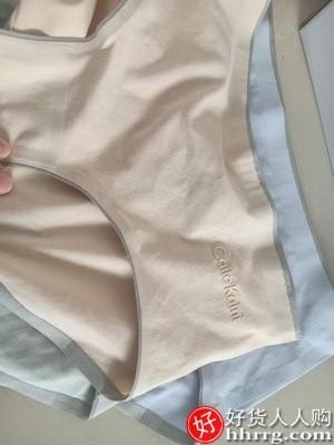 interlace,1# - 彩乐凯泥女士内裤,夏季纯棉薄款抗菌透气无痕中腰性感内裤