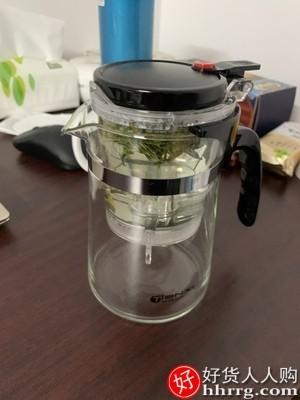 interlace,1# - 天喜泡茶杯,茶水分离过滤玻璃茶具杯子功夫飘逸茶壶