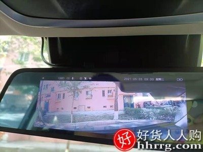 interlace,1# - 捷渡行车记录仪,汽车载前后双录流媒体高清夜视无线免安装倒车影像