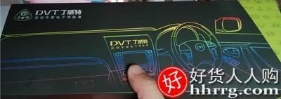 interlace,1# - 丁威特S26行车记录仪,超清汽车载高清夜视前后双录免安装无线倒车影像