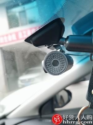 interlace,1# - 70迈行车记录仪Midrive D01,导航高清夜视汽车车载停车监控24小时免安装无线