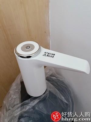 interlace,1# - 南极人桶装水抽水器,电动家用矿泉饮水机纯净水桶抽水按压自动出水上水器