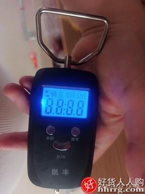 interlace,1# - 凯丰迷你手提电子秤50kg,便携式高精度家用快递称小秤弹簧小型手拿
