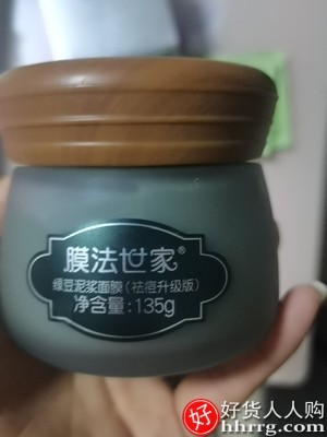 interlace,1# - 膜法世家绿豆泥浆面膜,美白清洁毛孔淡痘印黑头涂抹式泥膜