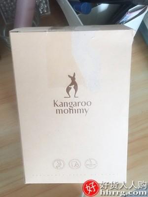 interlace,1# - 袋鼠妈妈孕妇面膜,补水保湿怀孕哺乳期孕妇专用面膜