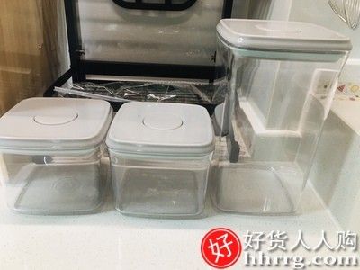 interlace,1# - 安扣食品级厨房香料收纳罐,辅食奶粉零食密封罐塑料坚果玻璃保鲜罐