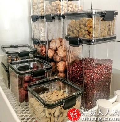interlace,1# - 资顺密封罐,五谷杂粮厨房收纳食品级透明塑料罐盒子零食干货茶叶储物罐