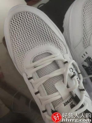 interlace,1# - 花花公子男鞋,夏季新款男士运动休闲鞋百搭透气老爹鞋