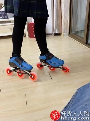interlace,1# - bart速滑鞋竞速鞋,儿童成人专业轮滑鞋热塑碳纤速度溜冰鞋旱冰鞋