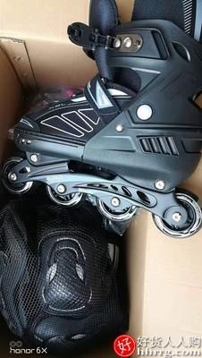 interlace,1# - 小霸龙溜冰鞋,儿童初学者全套装专业旱冰滑冰轮滑鞋