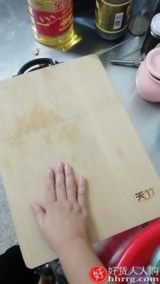 interlace,1# - 天竹整竹菜板防霉切菜板,非实木家用抗菌砧板厨房案板面板占板刀板