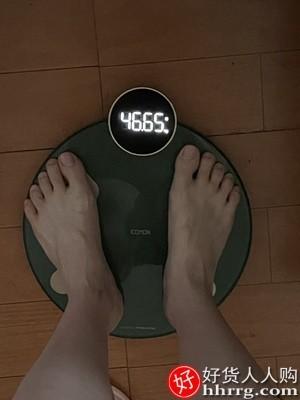 interlace,1# - 沃莱体脂秤精准家用电子秤,小海龟智能体重称小型人体测脂称重