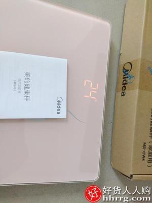 interlace,1# - 美的充电款体重秤,家用智能人体小型减肥耐用精准高精度电子称