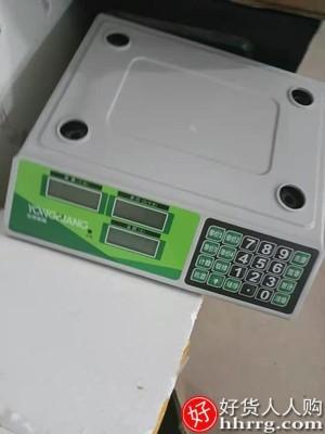 interlace,1# - 永祥电子秤摆摊商用小型台秤,30kg公斤计价称卖菜精准厨房电子称