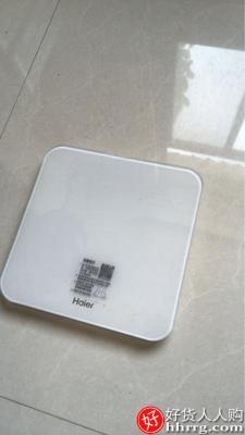 interlace,1# - 海尔充电款电子秤体重秤,体脂智能家用称人体小型耐用