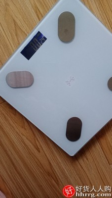 interlace,1# - 索捷电子体重秤,家用精准减肥健康称测脂肪人体称重成人体脂秤