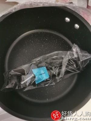 interlace,1# - 浩诺雪平锅小奶锅泡面锅不粘锅,家用小锅麦饭石宝宝煮牛奶辅食锅汤锅
