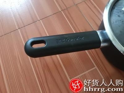 interlace,1# - 九阳宝宝辅食锅,婴儿家用不粘锅煮面泡面锅热牛奶煮奶锅