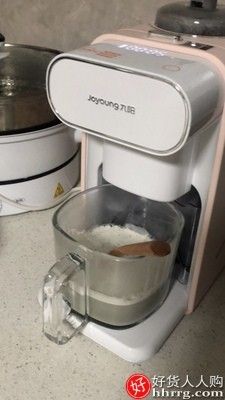 interlace,1# - 九阳豆浆机,破壁免滤全自动家用免洗榨豆浆多功能免过滤料理豆浆机DJ06R-Kmini