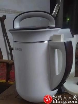 interlace,1# - 苏泊尔家用全自动豆浆机,免煮小型破壁免过滤多功能豆浆机