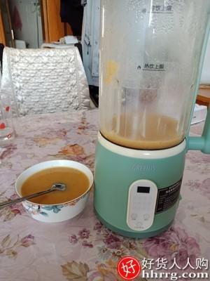 interlace,1# - 德国格丽思迷你豆浆机,家用小型全自动辅食料理免过滤小破壁机