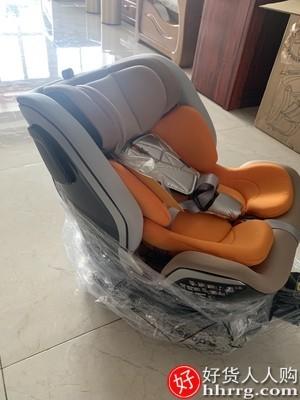 interlace,1# - bebebus儿童安全座椅,天文家汽车用0-4-6岁婴儿宝宝车载360度旋转