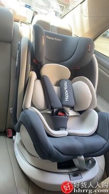 interlace,1# - 适优途儿童安全座椅,汽车用车载宝宝婴儿360度旋转座椅