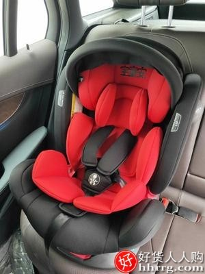 interlace,1# - 宝童安儿童安全座椅,汽车用宝宝婴儿车载简易便携式旋转坐椅