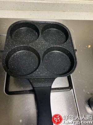 interlace,1# - 香悠悠煎鸡蛋汉堡机不粘小平底锅,家用煎锅早餐蛋堡煎饼锅模具四孔煎蛋