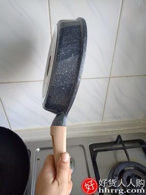 interlace,1# - 尤米德国麦饭石平底锅,不粘锅煎锅家用多功能早餐锅