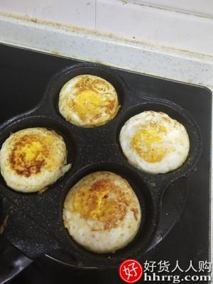 interlace,1# - 水忆寒鸡蛋汉堡机多孔不粘锅小平底锅,家用早餐煎饼锅煎蛋蛋饺锅