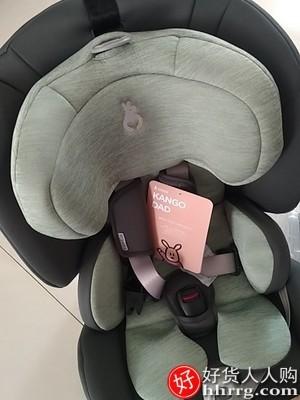 interlace,1# - 袋鼠爸爸儿童安全座椅,ISOFIX汽车用车载婴儿车载椅