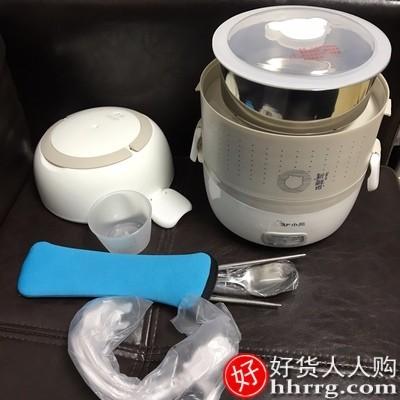 interlace,1# - 小熊加热饭盒,可插电保温电热蒸煮自热便当盒便携带饭锅