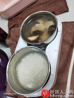 interlace,1# - 半球电热饭盒,上班族可插电加热自热蒸煮热饭保温带饭锅桶