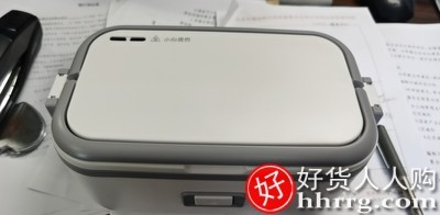 interlace,1# - 九阳电热饭盒,保温可插电自热便携式便当盒蒸煮饭带饭锅
