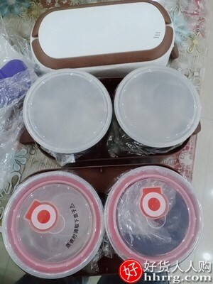 interlace,1# - 荣事达电热饭盒,保温可插电便携式自加热便当盒蒸煮上班族带饭