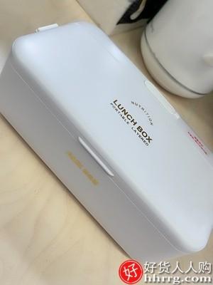 interlace,1# - 奥克斯电热饭盒,便携无水加热便当保温自热插电上班族热饭神器