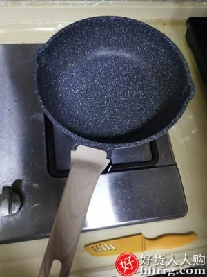 interlace,1# - 卡罗特麦饭石不粘锅炒锅,家用炒菜锅平底锅煎锅电磁炉燃气灶专用