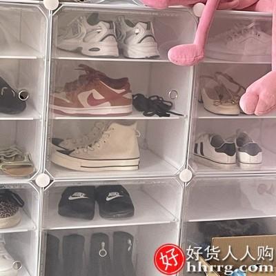 interlace,1# - 英港简易鞋柜,家用防尘收纳多层室内鞋架