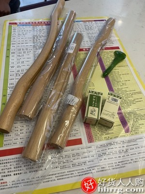 interlace,1# - 艾漫擀筋棒美容院家用养生刮痧棒,干筋棍经络疏通赶经棒按摩全身通用